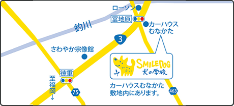 〒811-4147 福岡県宗像市石丸127(カーハウスむなかた裏)の地図